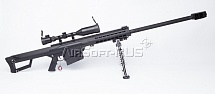 Снайперская винтовка Snow Wolf Barret  M82A1 с прицелом 3-9х50 AEG (DC-SW-02A) [1]